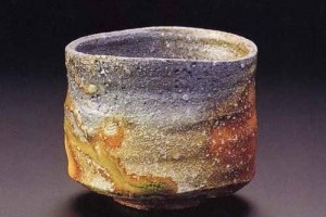 ABOUT JAPANESE CERAMIC (anglais)